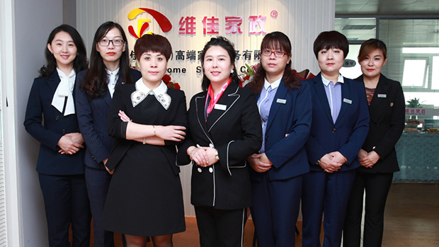 维佳北京总公司环境